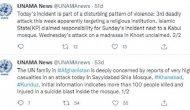 BM'den Afganistan'daki cami saldırısına yönelik açıklama