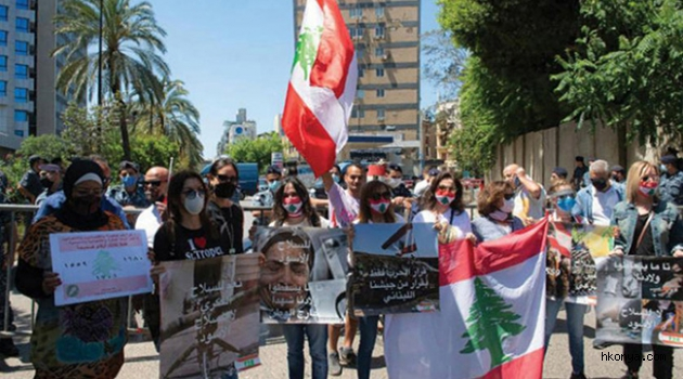 Lübnan'da Şii Hizbullah örgütünün 'silahsızlanması' için gösteri düzenlendi
