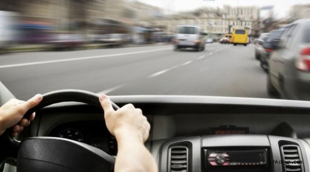 Sürücülere Uyarı